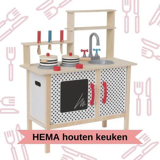 hema houten keuken - speelkeuken