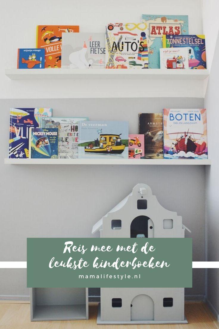 Pinterest - reis mee kinderboekenweek (1)