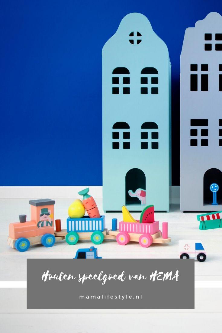 Pinterest - hema houten speelgoed